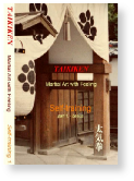 Taikiken DVD for Self-training